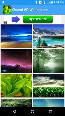 HD Wallpapers For Xiaomi - screenshot