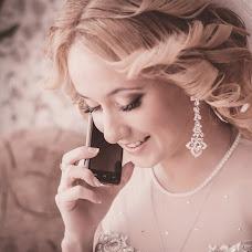 Wedding photographer Vladimir Mironyuk (vovannew). Photo of 06.03.2017