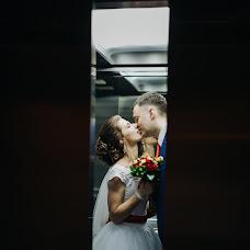 Wedding photographer Mariya Medved (mariamedved). Photo of 19.10.2016