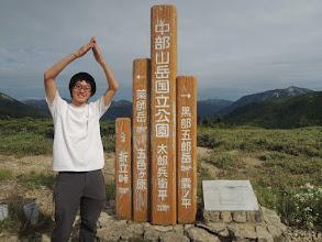 Photo: 山のポーズ