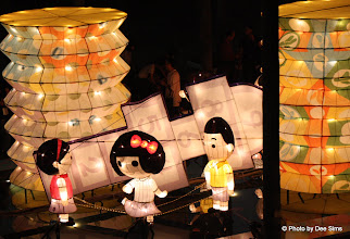 Photo: Day 195 - Illuminated Characters in Park