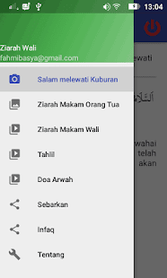 Ziarah Makam Wali- screenshot thumbnail