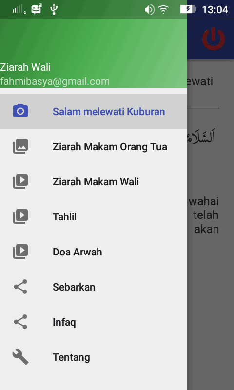 Ziarah Makam Wali- screenshot