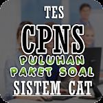 Tes CPNS Sistem CAT Icon