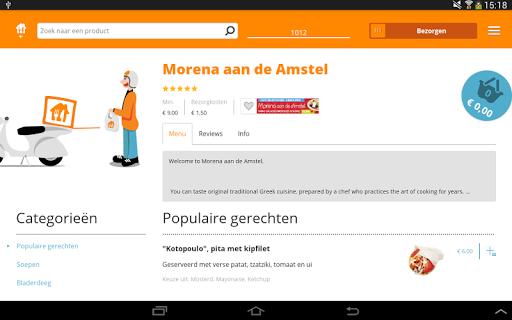 Thuisbezorgd.nl - Order food screenshot 06