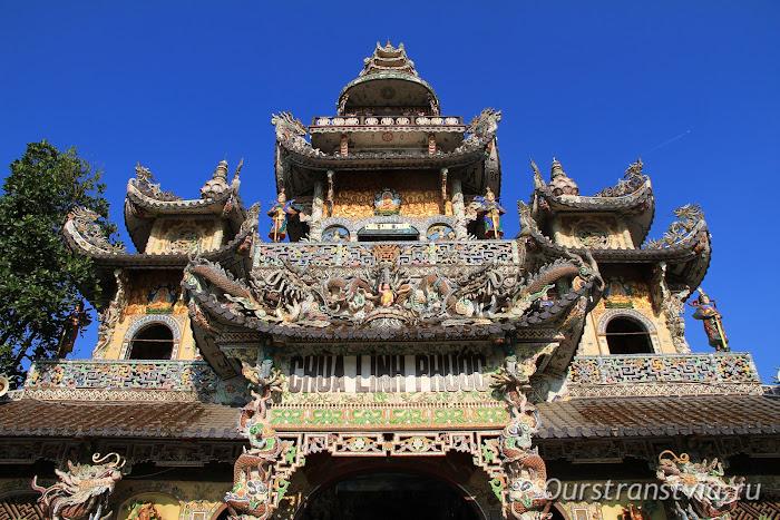 Линь Фуок, Вьетнам