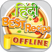 Hindi Recipes Book offline App
