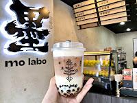 mo labo 墨 黑糖鮮奶專賣店