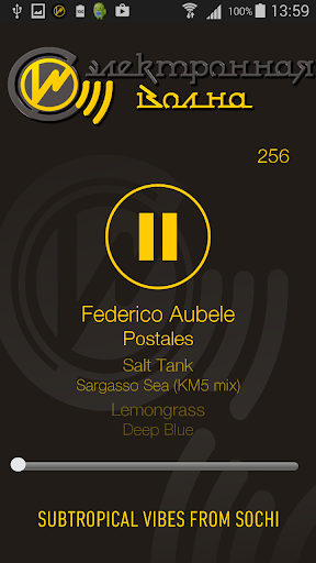 【免費音樂App】ElectroWave FM-APP點子