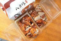 八方緣櫻桃烤鴨庄 善化店