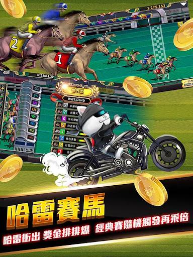 錢街Online - 捕魚、老虎機、百家樂、骰寶、柏青斯洛 1.1.39 screenshots 1