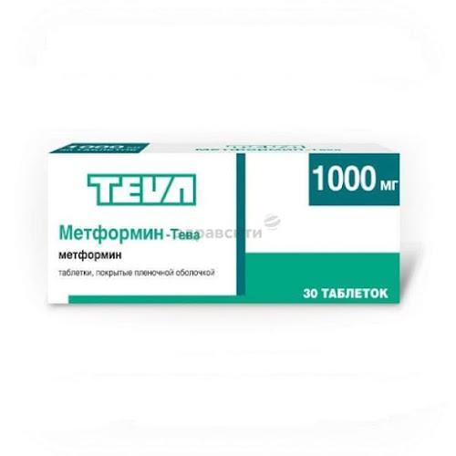Метформин-Тева таб. п/о плён. 1000мг №30