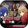 LOOP THE LO.. file APK for Gaming PC/PS3/PS4 Smart TV