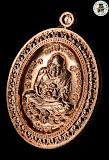 เหรียญ ลป.ทวด อ.แดง รุ่น ชนะจน เนื้อทองแดงนอก (หมายเลข 611) วัดไร่ จ.ปัตตานี ปี 2552 สวยพร้อมกล่องเดิม