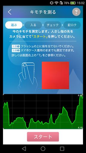u3075u308du30edu30af 1.0.0 Windows u7528 2
