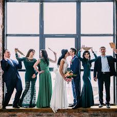Wedding photographer Lyudmila Kryzhanovskaya (LadyLu4). Photo of 23.05.2017