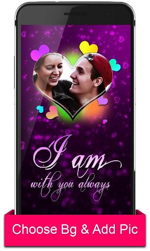Love Photo Frame-valentine day screenshots 1