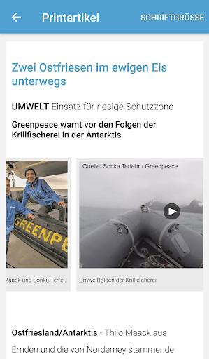 OZ-digital screenshot 3