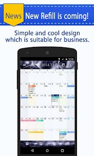 Schedule St.(Free Day Planner)- screenshot thumbnail
