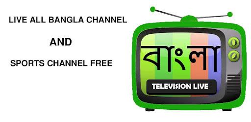 BANGLA TELEVISION – Приложения в Google Play
