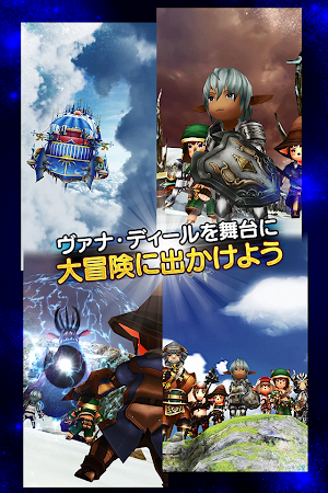 FINAL FANTASY GRANDMASTERS 1.9.4 screenshot 567051
