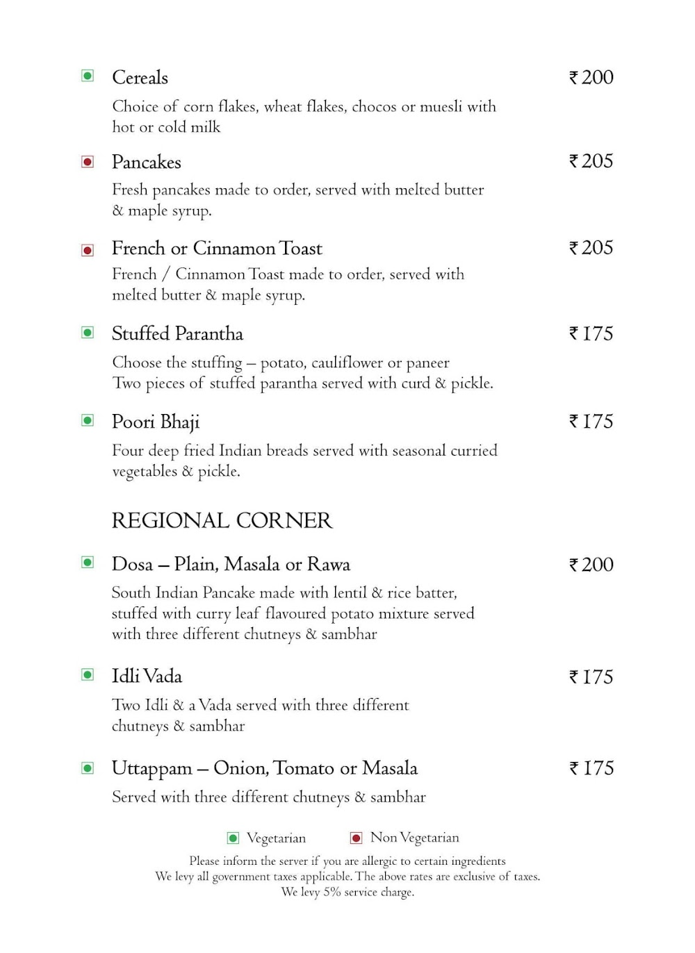 Branche - Golden Tulip Suites menu 1