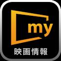 映画情報「myシアター」 icon