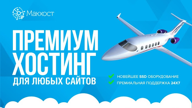mchost.ru GooglePlus Cover