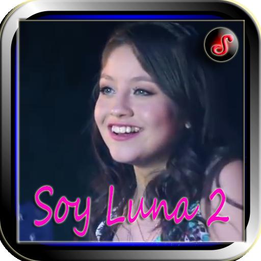 音樂App|Soy Luna 2 Musica LOGO-3C達人阿輝的APP