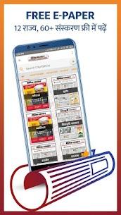 Latest Hindi News App: Breaking News, Hindi epaper 2