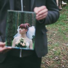 Wedding photographer Anton Anoshin (EMEJ). Photo of 26.04.2016