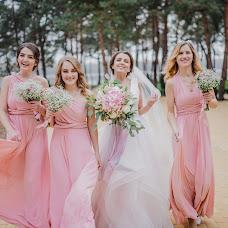 Wedding photographer Aleksey Bondar (bonalex). Photo of 11.02.2018