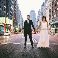 Wedding photographer Jose Luis de Lara (joseluisdelara). Photo of 06.04.2015