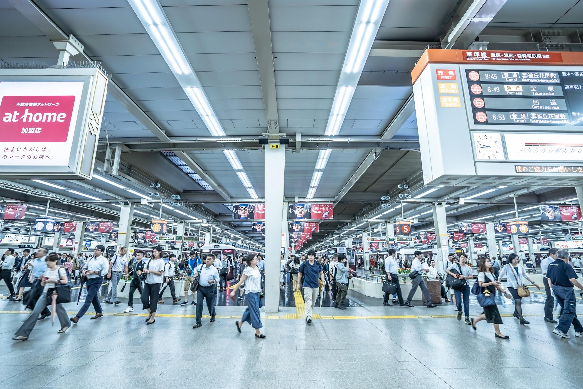 Hankyu Umeda station2