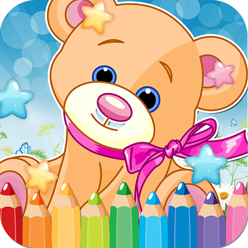 教育のベア動物園描画ぬりえ LOGO-記事Game