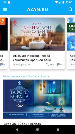 Download Azan.ru 1.0.1 1