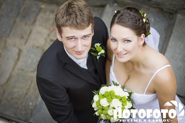 Svatební fotograf Ondřej Totzauer (hotofoto). Fotografie z 01.03.2017
