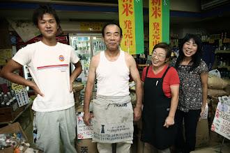 Photo: rice dealer ~ おこめやさん ~ in Japan