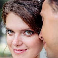 Wedding photographer Nikolay Konchenko (Nesk). Photo of 02.07.2018