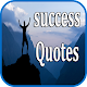 Inspiring Success Quotes Download for PC Windows 10/8/7