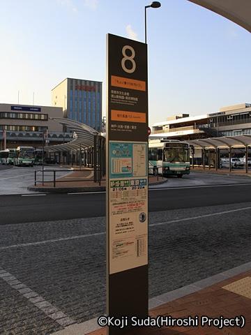 JR徳山駅バスのりば_03