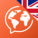 Mondly 英語レッスン   英語を無料で学ぼう - Androidアプリ