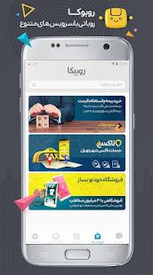 App روبیکا APK for Windows Phone