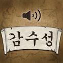 감수성 플레이어 icon