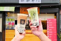 京沺屋 抹茶專門