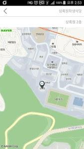밥먹자 in 동국대 screenshot 2