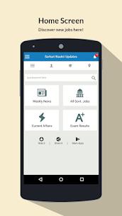 Sarkari Naukri – Govt job search – free jobs alert Apk Download For Android 2