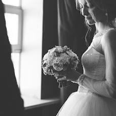 Wedding photographer Alina Kazina (AlinaKazina). Photo of 17.10.2017