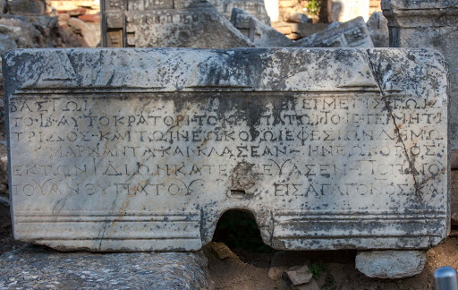 Ephesus-tomb.jpg - Stone inscription at Ephesus, Turkey.