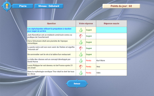 Download Quiz For PC Windows and Mac apk screenshot 5